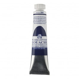 Prussian blue - (phthalo pigment) Designers Gouache TUBE 20ml